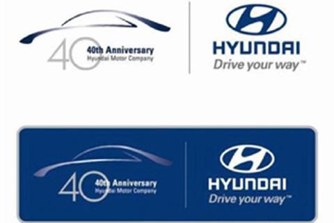 Логотип Hyndai к сорокалетию бренда.